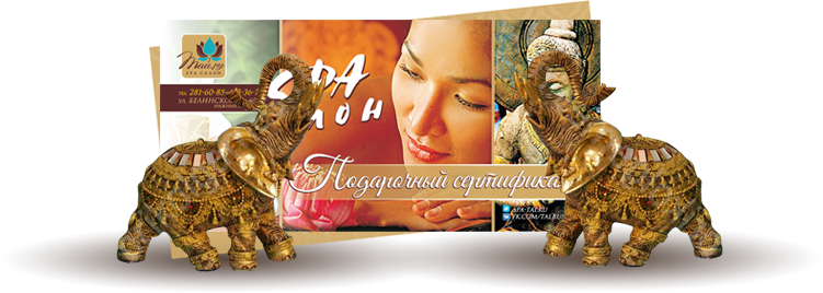 privatniy-massazh-nizhniy-novgorod